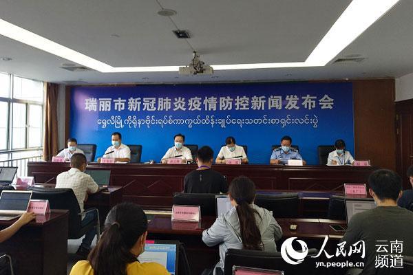 云南瑞丽无新增确诊病例已完成核酸检测95362人