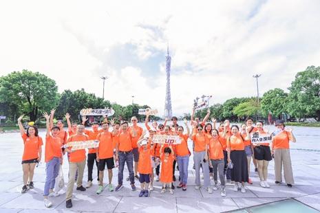 无限极919养生行走日,全球行走爱好者为公益迈步