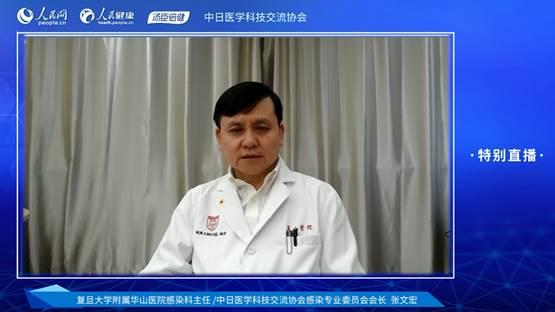 张文宏最新谈秋冬防疫,免疫力仍是特效药