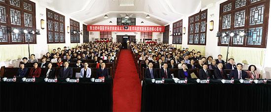 """北京协和医学院在京举行""""协和护理教育新百年——护理教育的时代性和前瞻性""""研讨会"""