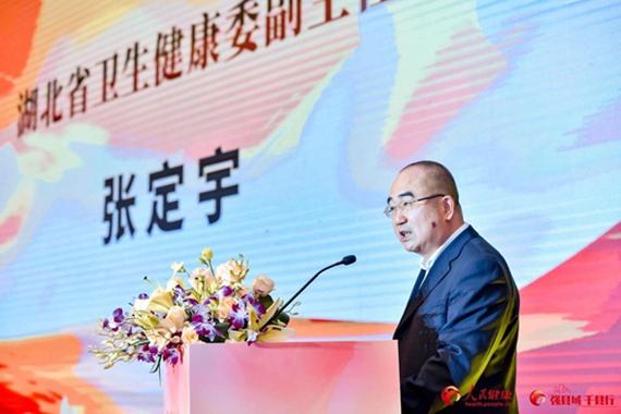 张定宇:提升县级医院综合能力 推动县域医疗高质量发展
