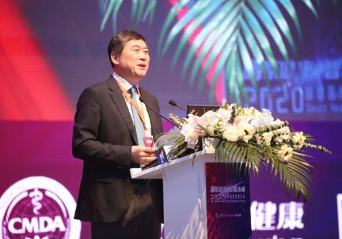 2020智慧医疗发展论坛在京举办