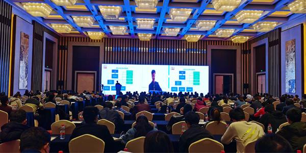 2020血栓与止血生物产业前沿大会在南京召开
