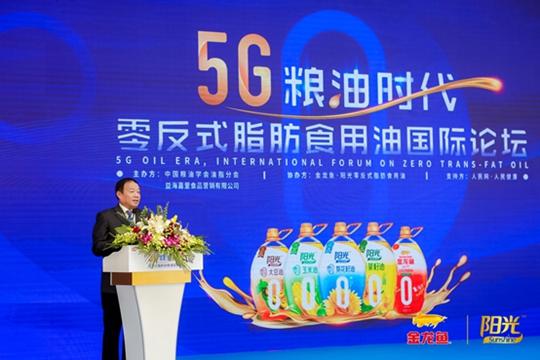 何东平:消除反式脂肪酸中国粮油践行之路