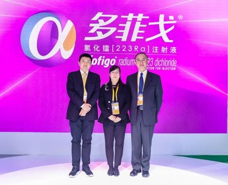 拜耳创新前列腺癌治疗药物在第三届进博会进行中国首发