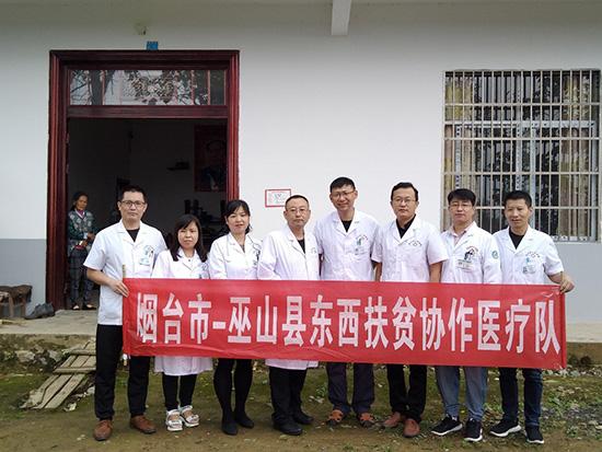 烟台市莱阳中心医院援渝医疗队员完成任务