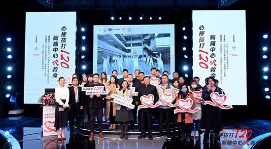 广州市维修电脑广场1120中国心梗救治日:掌握心肺复苏牢记两个120