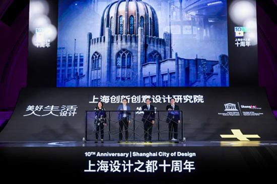 高瓴张磊:技术改变世界 设计塑造世界