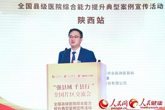 刘宏宝:县域医院应成为慢病防控主战场慢病管理信息化不可或缺