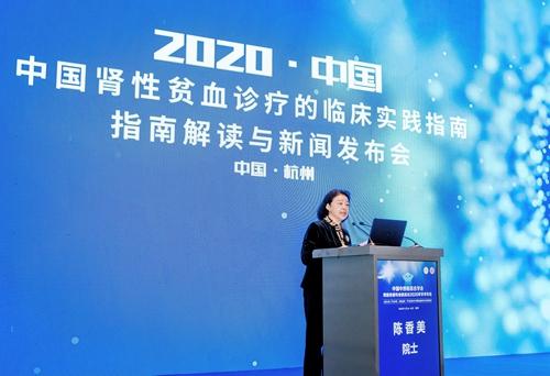 中国医师协会肾脏内科分会发布《中国肾性贫血诊疗的临床实践指南》