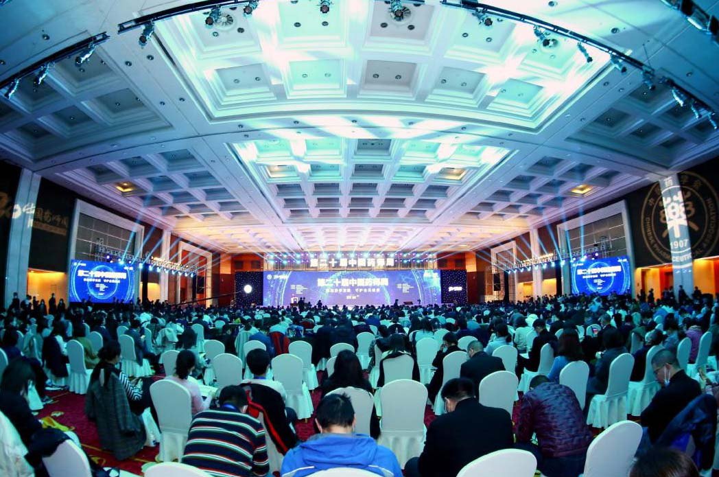 第二十届中国药师周在江苏苏州召开