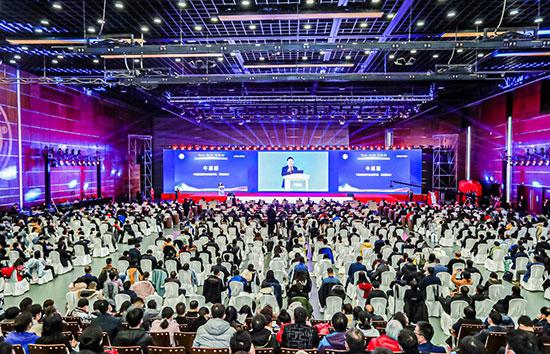 2020第四届中国康复医学会综合学术年会暨国际康复设备博览会在京举办