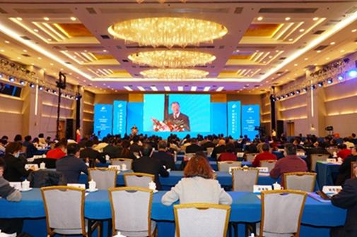 2020中国粮油财富论坛在京举行