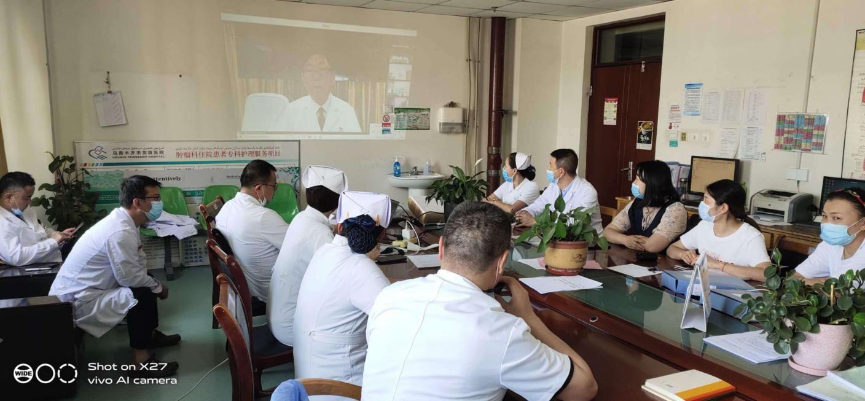 新疆乌鲁木齐市友谊医院:多学科协作(MDT)诊疗模式助推医院学科发展