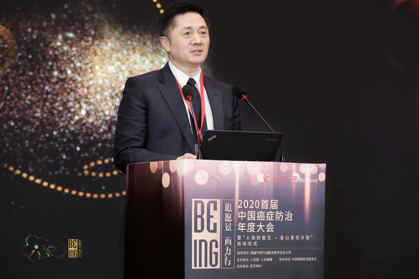 樊嘉院士:以免疫治疗为基础的联合策略改变肝癌治疗格局