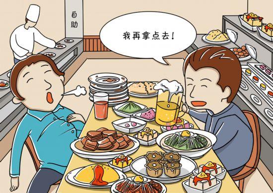 """新华网评:莫把""""自助餐""""吃成""""浪费餐"""""""