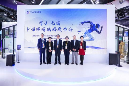 中国疼痛战略发布全方位优化疼痛管理