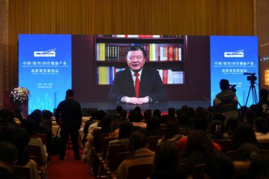 广州培众电脑维修公司地址2020中国(银川)医疗健康产业高质量发展论坛在银川举行陈竺发表视频讲话