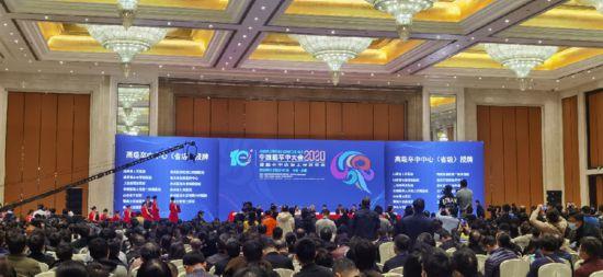 2020中国脑卒中大会暨脑卒中防治工程总结会召开