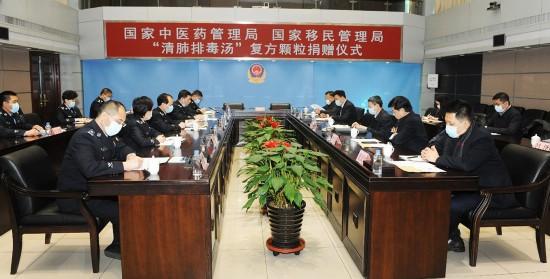 中医药助力移民管理共抗疫情守卫国门