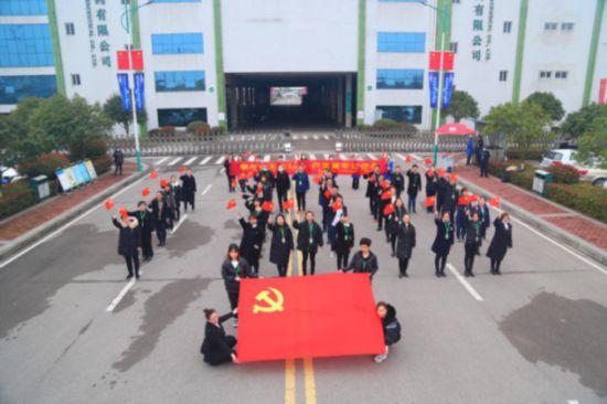湖北长江医药集团:党史学习深入到非公企业每一个员工